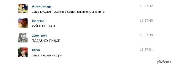 Дружеская конференция Спонтанно вышло, скрин давненько уже лежит)