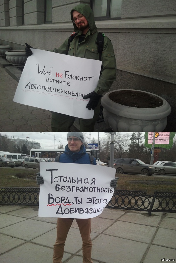"""Таких вот """"протестантов"""" сегодня нашел на улицах Омска. Поднимали настроение всем прохожим) их было больше, но они разошлись и я не успел сфотографировать остальных"""