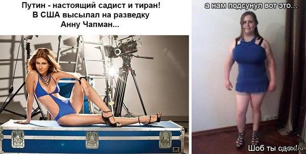 Один из украинских пабликов стебет сам себя