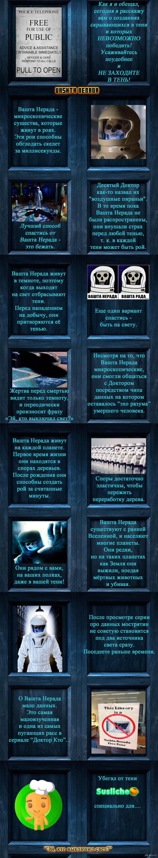 Порно Мультики лижут письку Популярные 1.