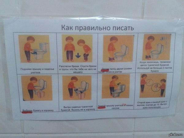 Смотрю Шпаргалки Пока Выхожу В Туалет