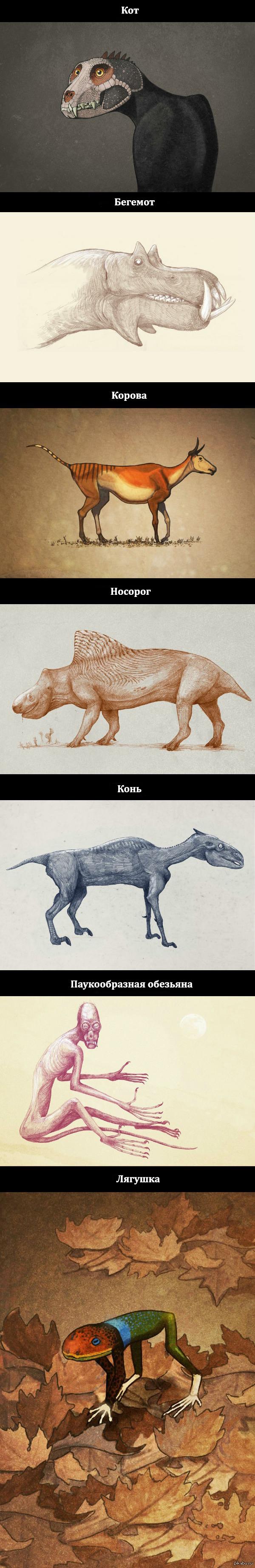 Современные животные, восстановленные по технологии воссоздания внешнего вида динозавров из скелетов