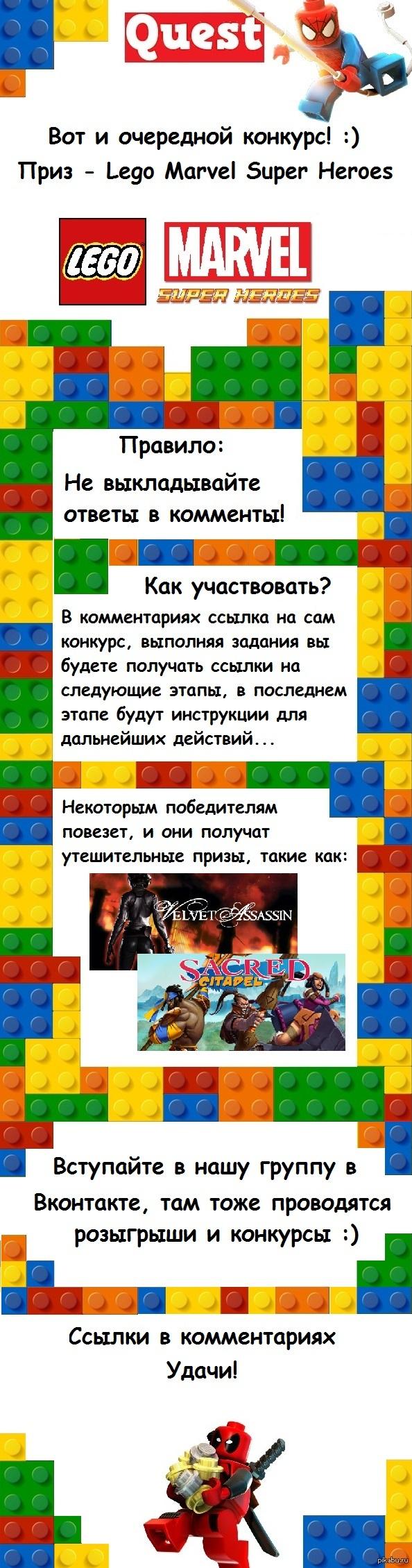 Еженедельный конкурс! http://yadi.sk/d/audJXeC1Mpce3 - ссылка на конкурс