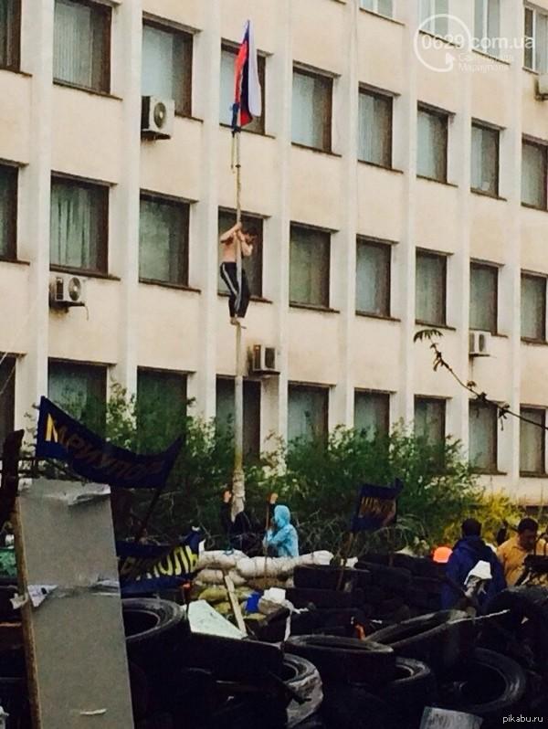 """Сегодня между 3-4 утра группа неизвестных ворвалась в здание захваченной мэрии. (мужик флаг вернул,а не снимает его) http://www.0629.com.ua/news/522106  сайт Мариуполя, """"относительно"""" объективно."""