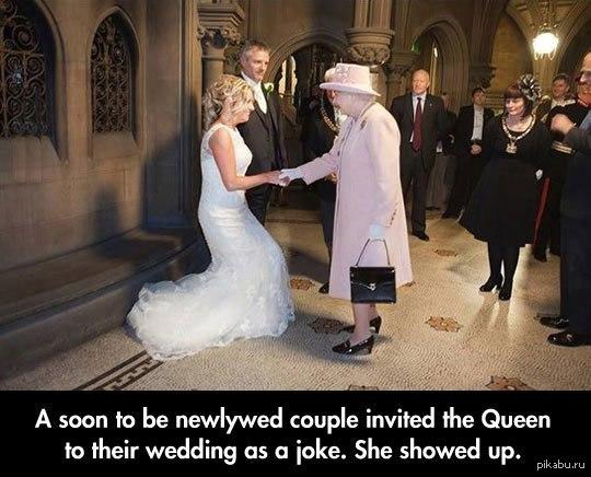 Одна парочка в шутку пригласила королеву на свою свадьбу А она взяла и пришла