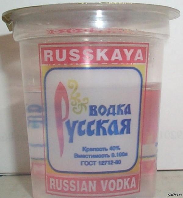 А вы помните вкус русского йогурта?