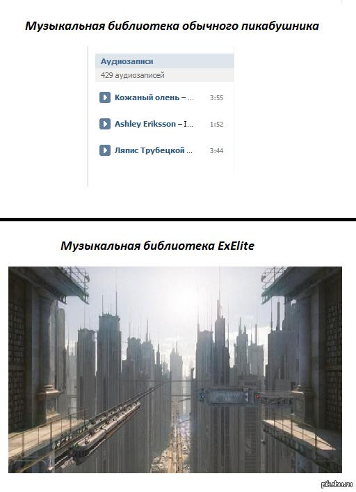 """И гулять там можно веками Для тех кто не в теме <a href=""""http://pikabu.ru/profile/ExElite"""">http://pikabu.ru/profile/ExElite</a>  А на второй фотке планета-библиотека из Доктора Кто."""