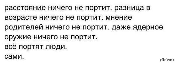 Таки да
