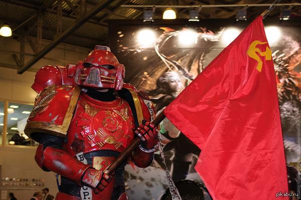 С наступающим праздником, товарищи! И да здравствует Император!
