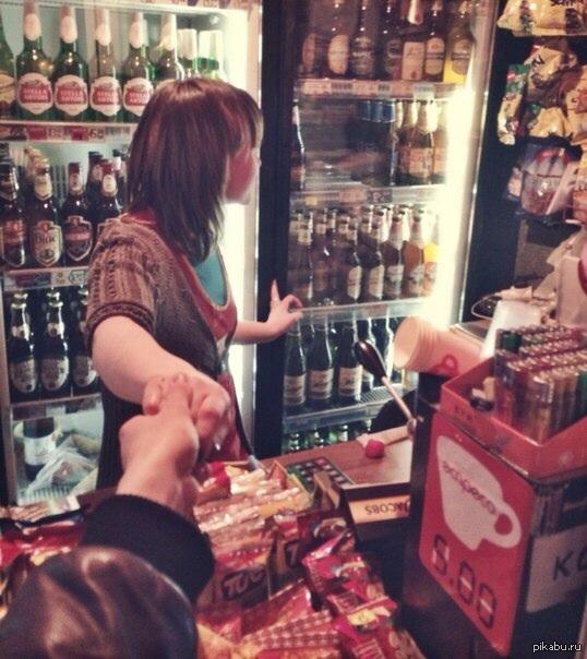 картинка следуй за пивом если аватарке