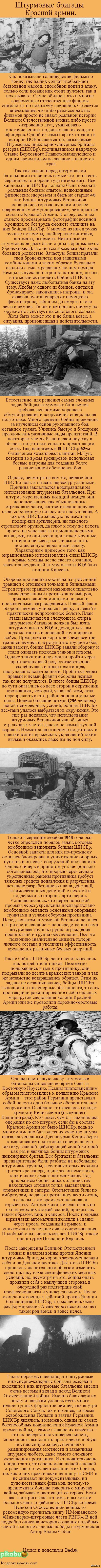 В память о войне и её героях!