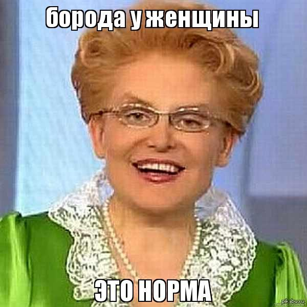 https://cs6.pikabu.ru/post_img/2014/05/12/7/1399886637_1696380740.jpg