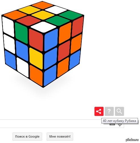 Рабочий день уничтожен. Google, скажите честно, вы это специально делаете в понедельник?