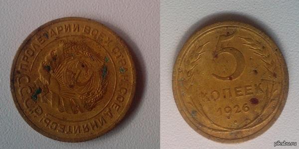 Монетка 1926 года) Когда картошку сажал, вот что нашел))