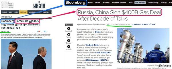 """Зачем они это делают? Я ещё могу понять, когда они """"по-своему"""" пишут о событиях внутри Украины, но это..."""