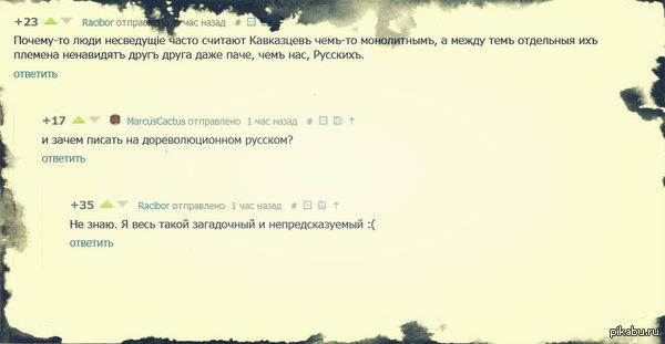 "Комменты пикабу как всегда радуют отсюда <a href=""http://pikabu.ru/story/dobrota_ne_umerla_2297288"">http://pikabu.ru/story/_2297288</a>"