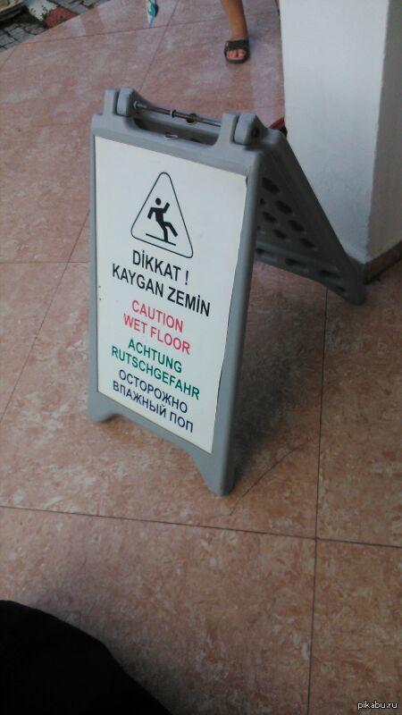 В одном из отелей Турции..