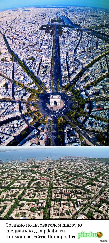 Париж и Одесса