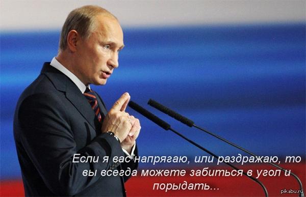 Каспаров: Исламисты наступают на Багдад по вине Путина. Наступают на Багдад - это Путин виноват. Похоже, эта фигня заразна. В чём дальше обвинят? Основал Аль-Каиду, или устроил землетрясение на Фукусиме?