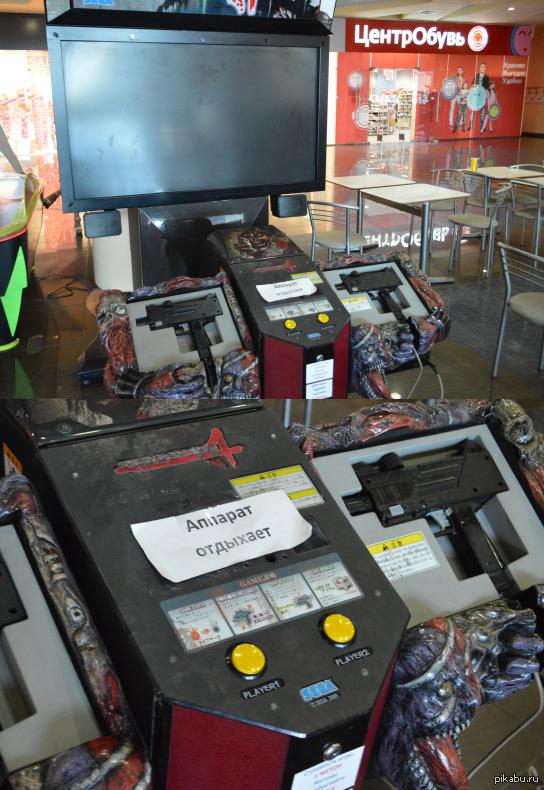 Игровые автоматы не работают как играть в 2 на картах в minecraft 1