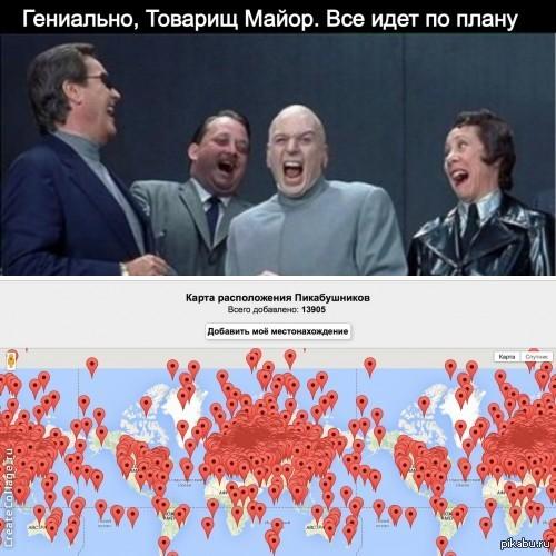 """Тайна Раскрыта Как это есть на самом деле. В тему к посту <a href=""""http://pikabu.ru/story/oni_vezde_2436293"""">http://pikabu.ru/story/_2436293</a>"""