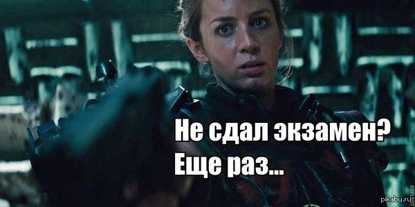 Кто смотрел поймет)
