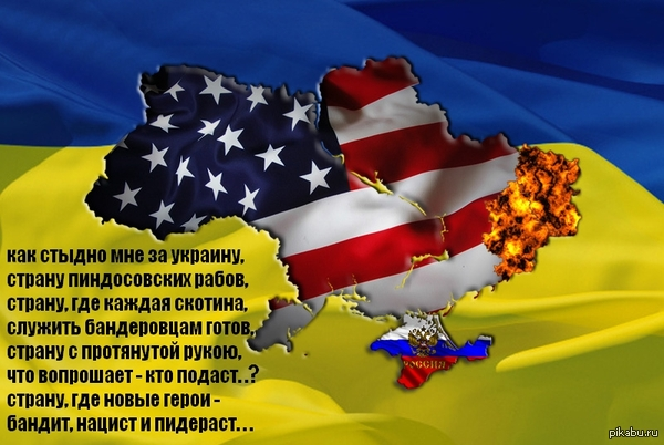 Новые стихи об украине