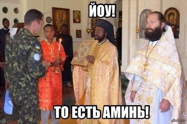 православных она точно есть изготовления