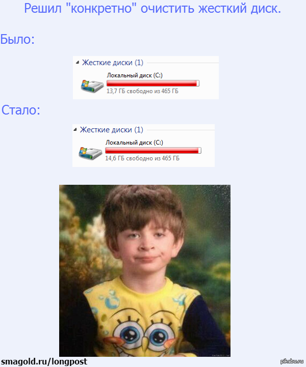 Порно подрочила мальчику смотреть онлайн