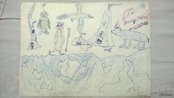 Нашёл папку со своими детскими рисунками... ... мне идти к психиатру?
