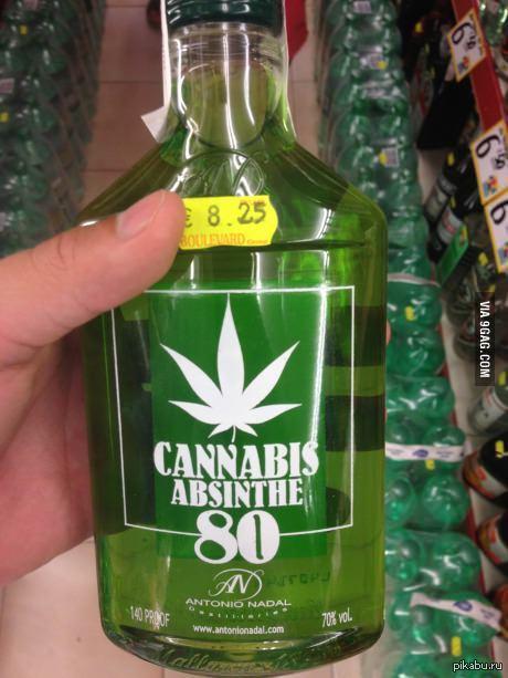 Купить абсент на конопле самая лучшая марихуана