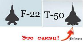 F-22 и Т-50