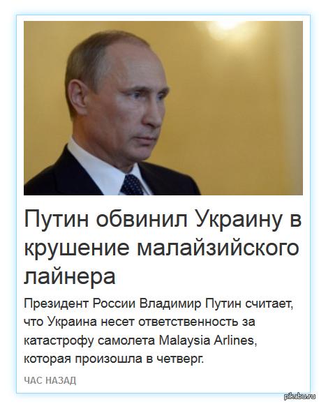 Немного накипело постоянные ошибки в новостных сайтах