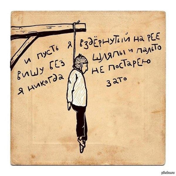 Неизвестный Александр Ульянов