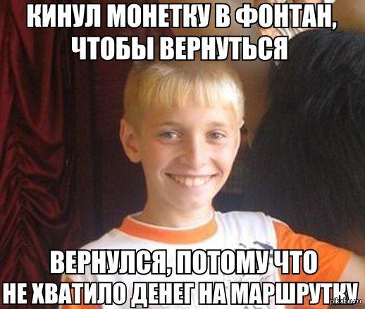 Желания сбываются)