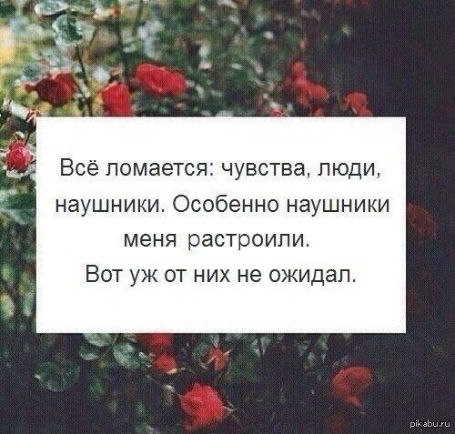 Неждан...)