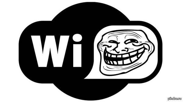 Я достаю из широких штанин пропуск к вайфаю бесплатному... Доступ к бесплатным точкам WiFi будет осуществляться по паспорту:  http://lenta.ru/news/2014/08/08/wifipassport/