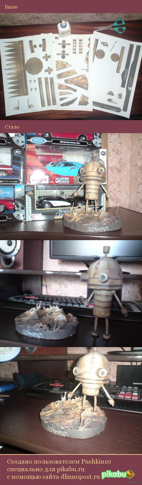 Робот своими руками игры