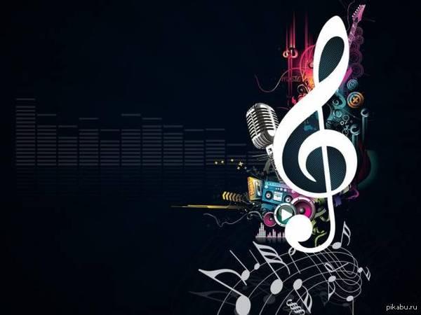 Музыка Как было бы хорошо,если бы у хороших песен,как и у фильмов,появлялись сиквелы,приквелы....