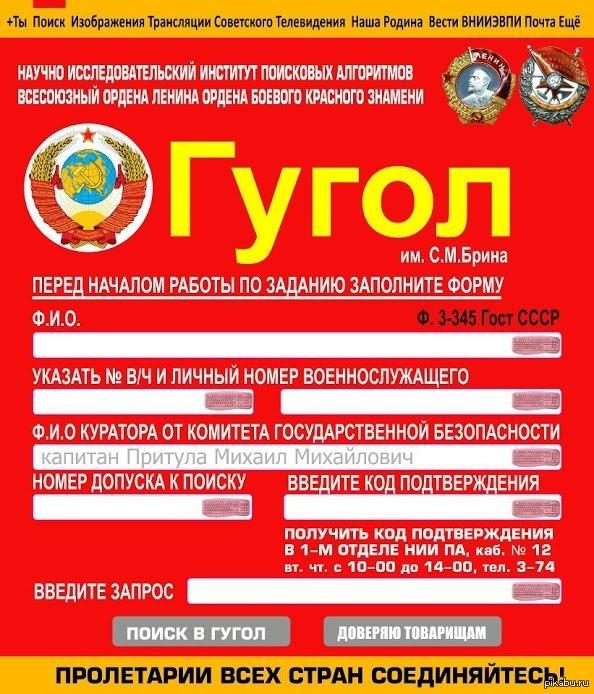 """Росія готова до створення """"альтернативного інтернету"""", - МЗС РФ - Цензор.НЕТ 8417"""