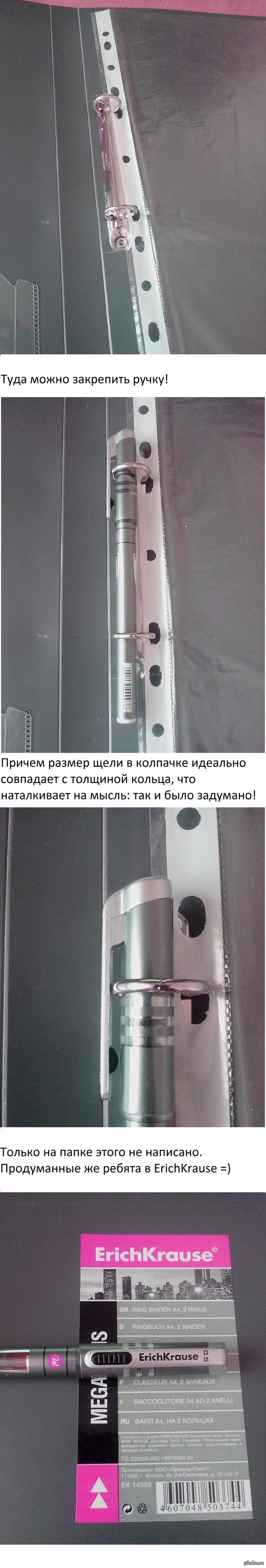 Интересное применение кольцам для крепления файлов в папках. Как же еще можно их использовать? =)