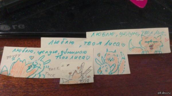 Зашёл к друзьям в гости и случайно заметил очень милые рисунки =) Девушка каждое утро перед уходом на работу рисует послания)   p.s. Любите друг друга