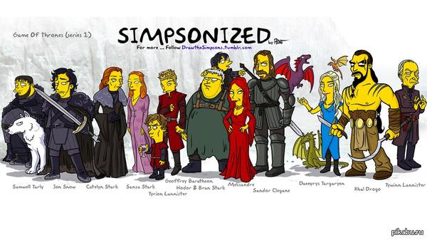 The Simpsons & Game of Thrones Удивлен, что это не нашлось здесь)