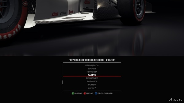 То самое чувство... когда ты енот из стражей галактики и играешь в GRID Autosport