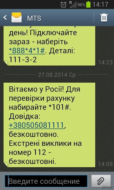 Не успели приехать на юг Донецкой области, как тут: это связь явно знает что-то...