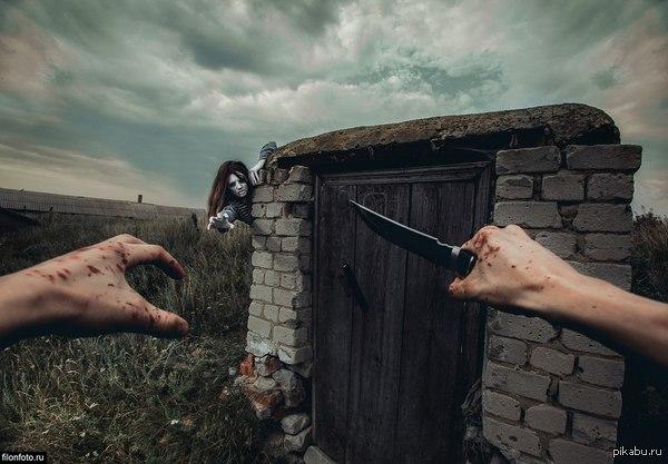 Переиграл Достал нож — режь, в твоем сознании новая брешь.