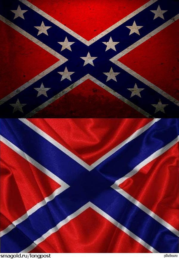 Одному мне кажется, что флаг Новороссии крут этой похожестью? И аналогий с конфедератами чуть более, чем дохрена. Финал только может быть другим.