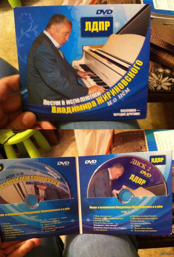 """""""Послушал - передай другому"""" Вот такие диски раздавали, когда этот товарищ приходил к нам в университет. То, что он тогда вещал - это полный треш, заслуживает отдельного описания."""