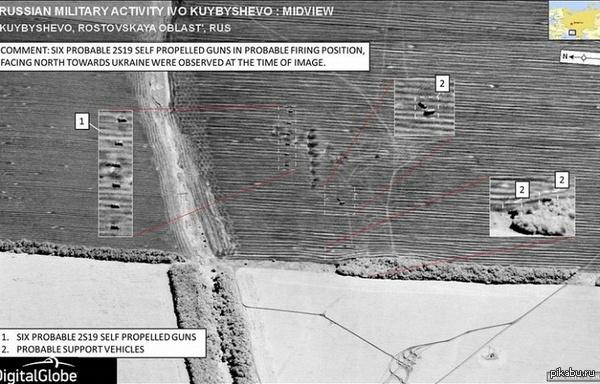 Снимки якобы подтверждают нахождение российских военных на территории Украины Ваше мнение?