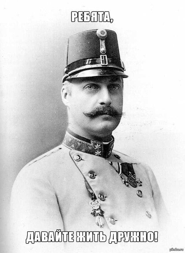 Леопольд историка Леопольд Сальватор Австрийский